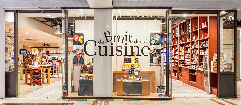 Magasin Du Bruit Dans La Cuisine Rouen Du Bruit Dans La Cuisine